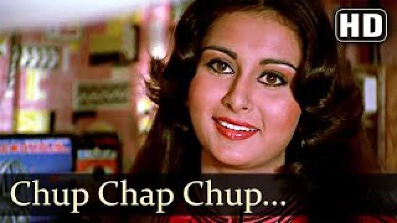 Chup Chaap Chuppa- Shashi Kapoor - Raakhee - Baseraa - Bollywood Songs - Asha Bhosle