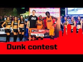 Dunk Contest - 2014 FIBA 3x3 World Tour - Lausanne Masters