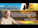 Мирзакарим Норбеков Интуиция в работе и семье