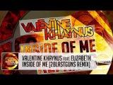 Valentine Khaynus feat. Elizabeth - Inside Of Me (2blastguns Remix) [Aeternum Records]