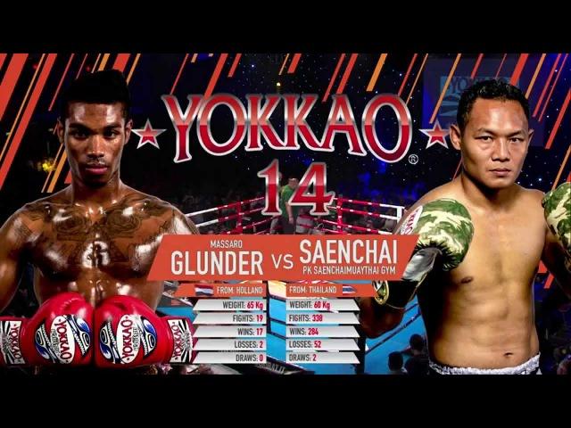 YOKKAO 14 Saenchai PKSaenchai Muay Thai Gym vs Massaro Glunder @yokkaoboxing