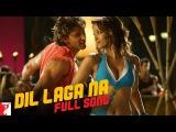 Dil Laga Na - Full Song Dhoom2 Hrithik Roshan Aishwarya Rai