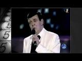 Муслим Магомаев в концерте  посвященном «Дню милиции» 1999 год