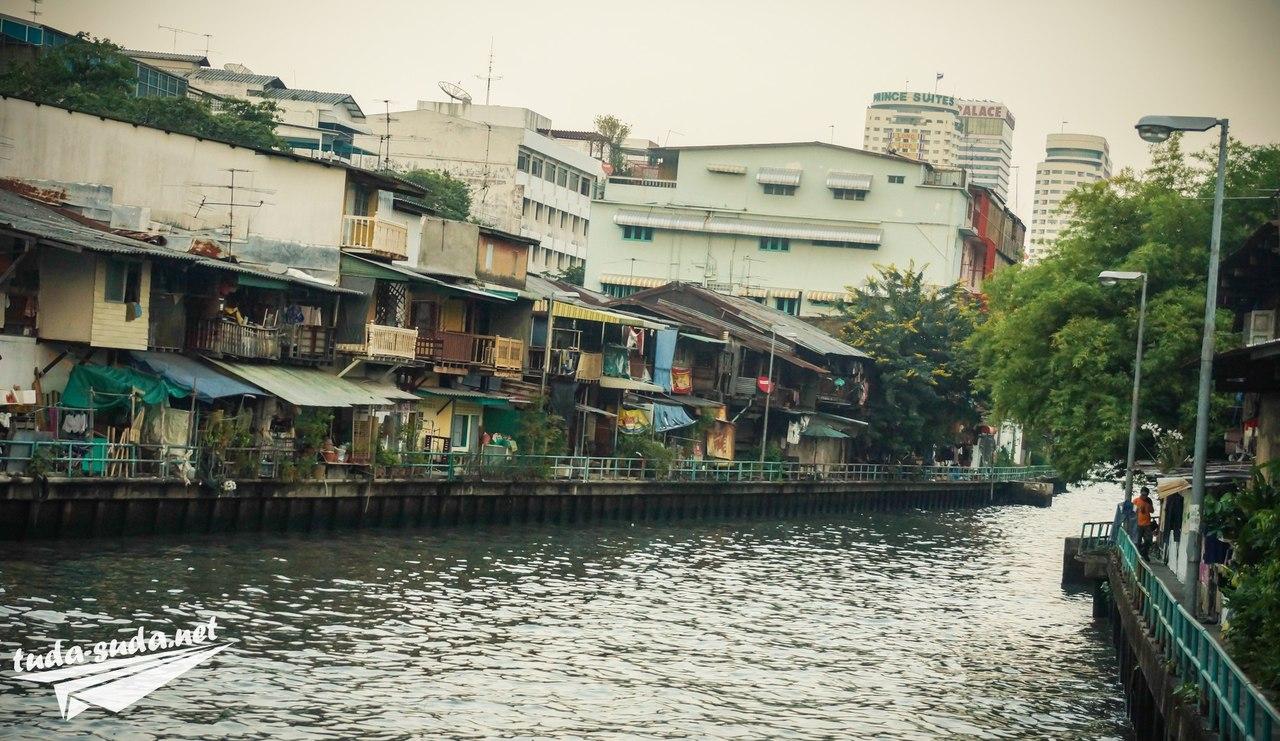 Канал Бангкок