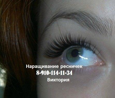Фото №352790585 со страницы Вероники Вотиновой