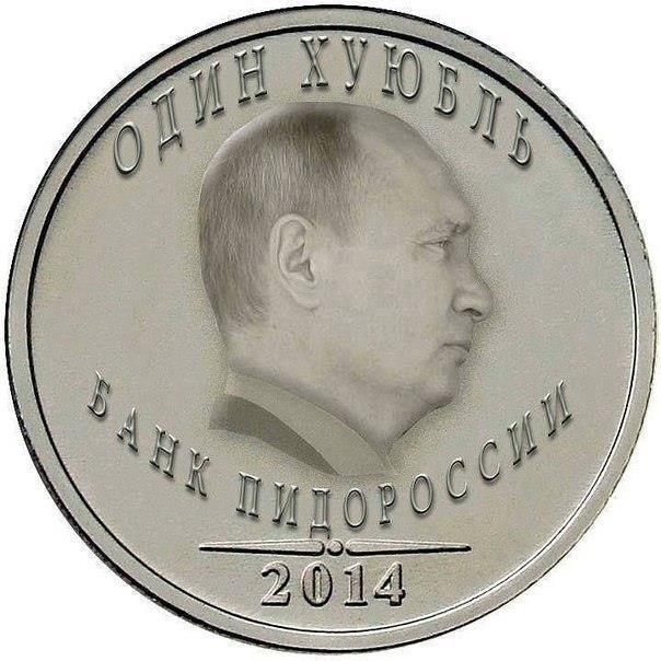 Доллар в России впервые за полгода превысил отметку в 64 рубля - Цензор.НЕТ 5211