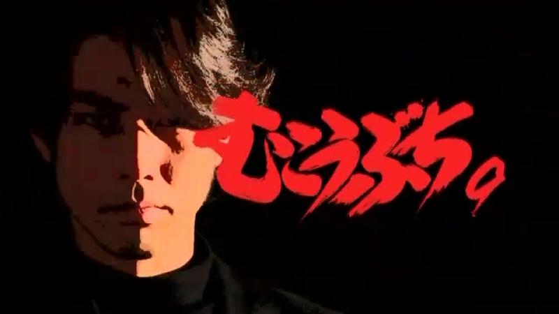 袴田吉彦 手島優 金子昇『高レート裏麻雀列伝 むこうぶち 09 ~麻将~』