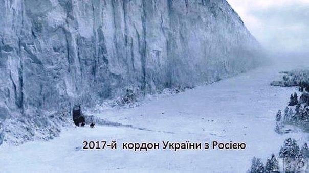 Если Януковича осудить заочно, то в бюджет поступит 3,8 млрд долларов и 6 млрд гривен, - Аваков - Цензор.НЕТ 1592
