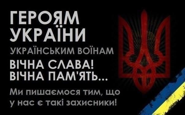 """В морг Днепропетровска группой гражданско-военного сотрудничества ВСУ доставлены тела семи воинов, - """"Фонд Оборони Країни"""" - Цензор.НЕТ 5760"""