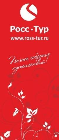 Екатерина Немолодышева