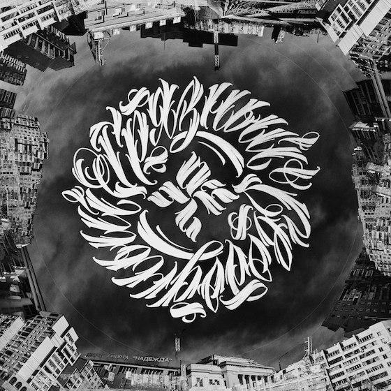 ОУ74 - Грязный Свободный (2015)