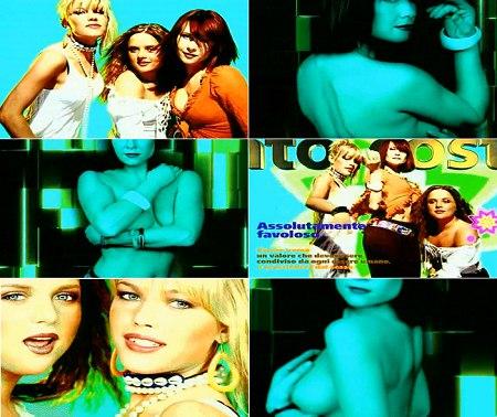 скачать видео большие попы танцует