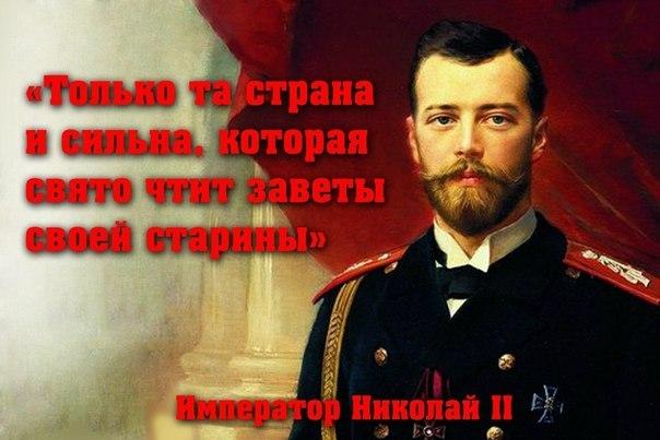Великие люди, подвиги, важные исторические события, цитаты - Страница 2 MqF78wgMSUc