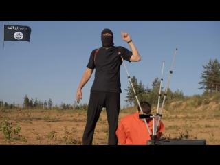 ИГИЛ и русский заложник.Казнь