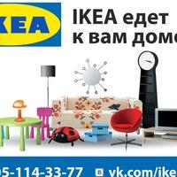 Наши магазины - IKEA
