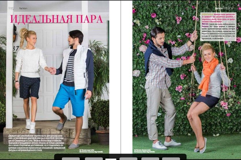 Волосожар - Траньков (пресса с апреля 2015) KkdaBEt1GM0