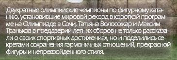 Волосожар - Траньков (пресса с апреля 2015) IF1w-2DVq_w