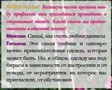 Волосожар - Траньков (пресса с апреля 2015) 75N_XtA2t5U