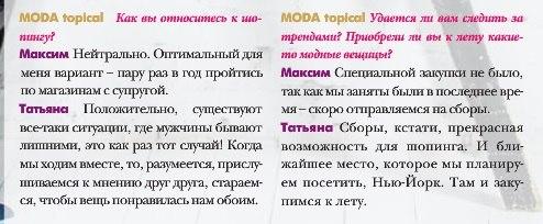 Волосожар - Траньков (пресса с апреля 2015) EsYNGkUsP2w