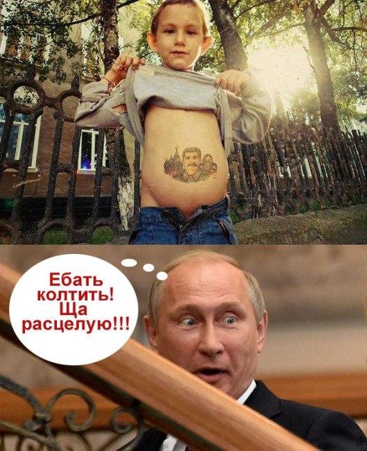 СБУ задержала пособницу террористов в Краматорске - Цензор.НЕТ 7337