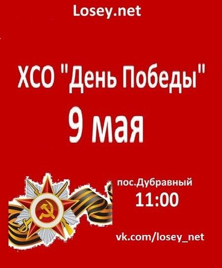 Вело-объявления - NN ru