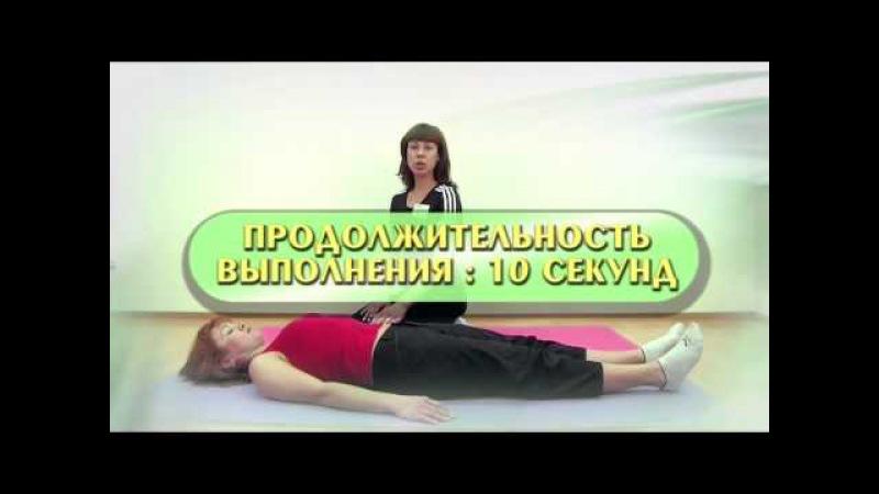 Изометрическая кинезиотерапия: упражнения лёжа