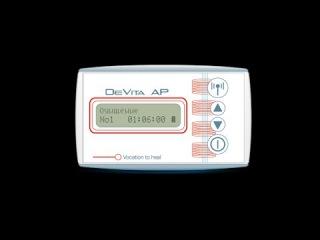 DeVita AP | ДеВита АП. Устройство DeVita AP для очистки организма и защиты его от вирусов
