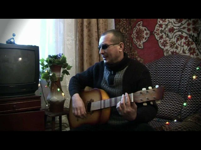 Песня группы Покровск-Альянс --Дни нашей жизни