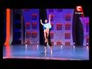 Танцуют все 4 Выпуск 4 Тисато Исикава Петр Наку