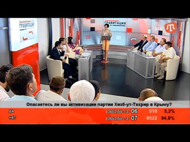 Войновская Ольга Александровна доц ТНУ в передаче Гравитация страшен ли Хизбуттахрир