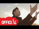 Mãi Mãi Bên Nhau Noo Phước Thịnh Official MV
