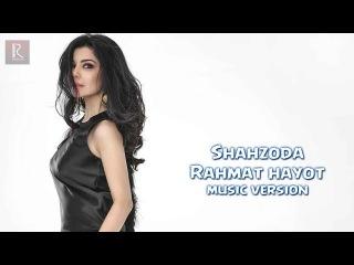 Shahzoda - Rahmat hayot | Шахзода - Рахмат хаёт (music version)