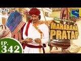 Maharana Pratap - 342 серия