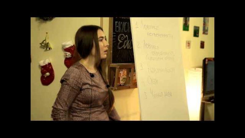 Анастасия Долганова - Лекция о нарциссических жертвах: шесть историй, Часть 3