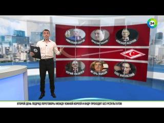 Московский «Спартак» вернулся в Континентальную хоккейную лигу
