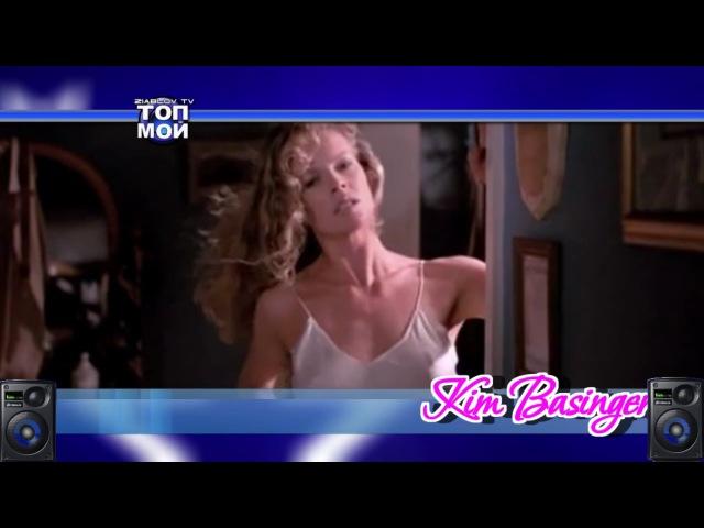 Любимые мелодии 2 . Lian Ross - Say youll never