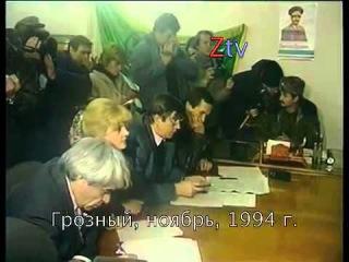 Грозный, Чечня Надо спасать русских танкистов 1994 г Репортаж