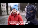 Русский мальчик и эстонская девочка с переводом