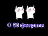 С 23 ФЕВРАЛЯ, анальный секс Жёсткая групповуха, порно, анал, малолетки, мамки, секс с мамками, русский секс, домашнее порно, во