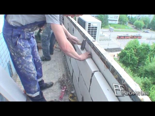 Как остеклить балкон?