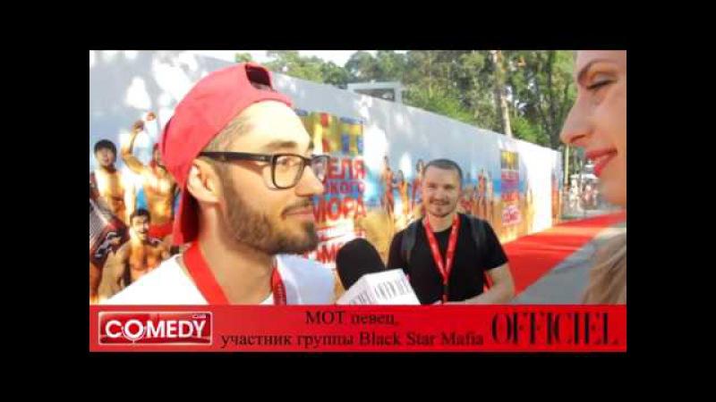Неделя Высокого Юмора Comedy Club в Юрмале 2014 MOT Матвей Мельников