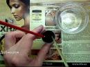 Обучение - приготовление хны (замешивание пасты) для временных татуировок (биота