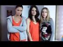 Агата ,Таня и Аня -лучшие подруги