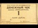 Вася Обломов Чтоб рубль стоял и деньги были