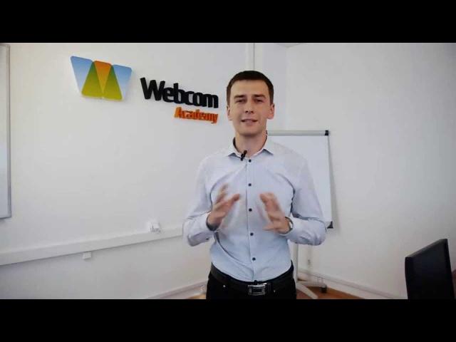 Видеоприветствие Сергея Царика, спикера курсов Академии Webcom