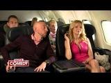 Предварительные ласки - Знакомство в самолёте