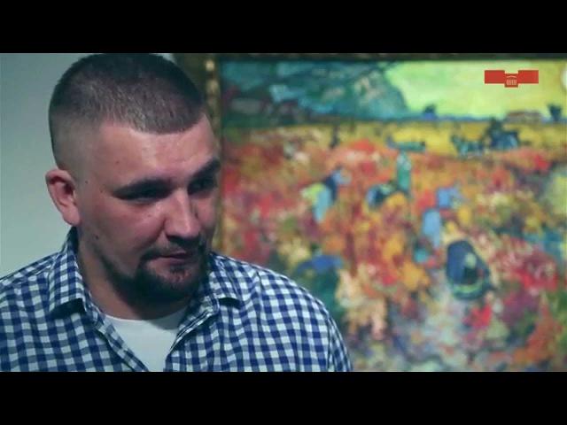 Василий Вакуленко (Баста) «Пейзажи Ван Гога»