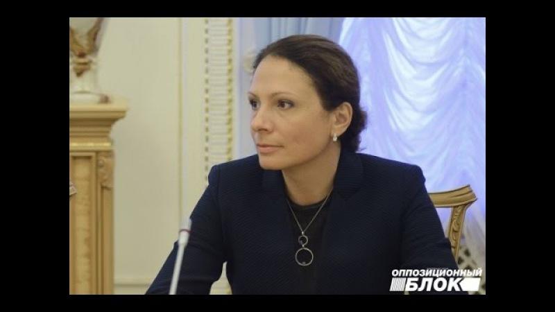 Юлия Лёвочкина: Украине нужен внеблоковый статус.