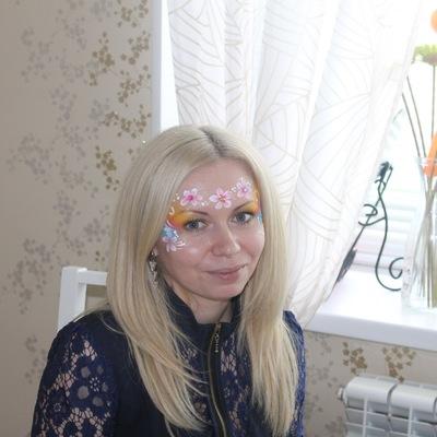Светлана Русскова