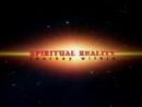 Духовная Реальность - Путь К Себе